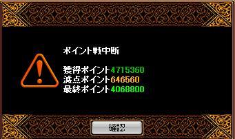 20070414153759.jpg