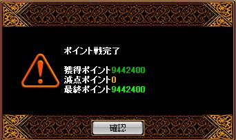 20070416180259.jpg
