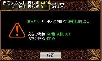 20070417112701.jpg