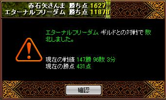 20070421162619.jpg