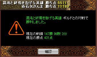 20070423110831.jpg