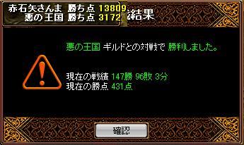 20070426113133.jpg