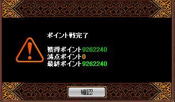 20070427085440.jpg