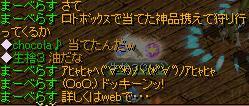 20070427085715.jpg