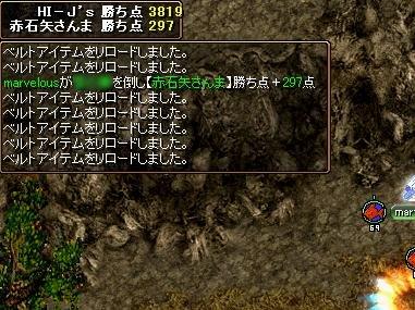20070428144355.jpg