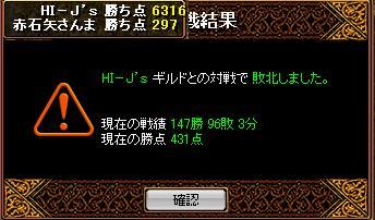 20070428144436.jpg
