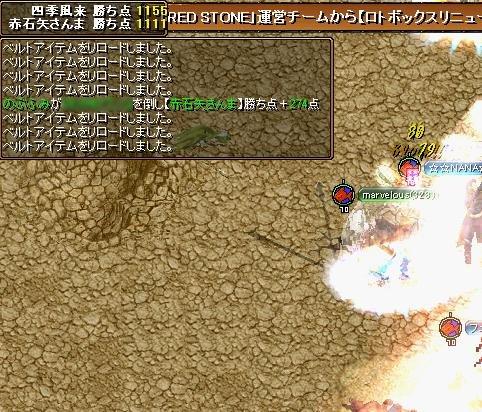 20070501110922.jpg