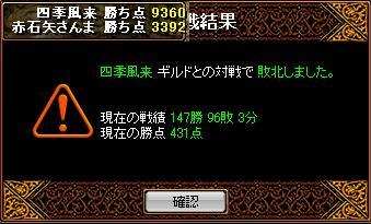 20070501112513.jpg