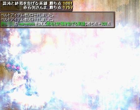20070505120755.jpg
