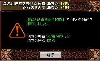 20070505120927.jpg