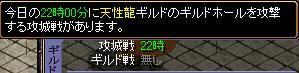 20070506135320.jpg