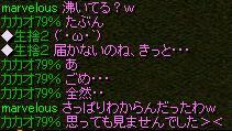 20070509104219.jpg