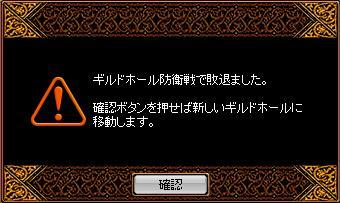 20070513151716.jpg