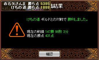 20070516160112.jpg