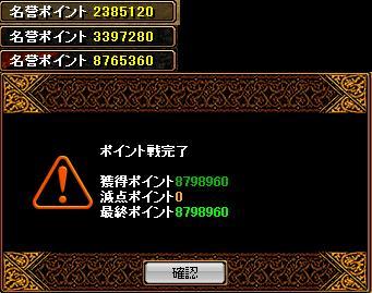 20070516160307.jpg