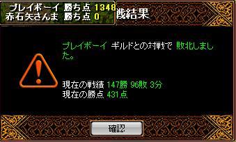20070519100700.jpg