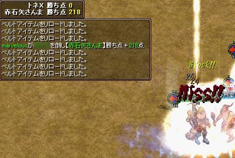 20070520140728.jpg