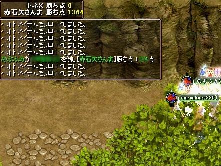 20070520140809.jpg