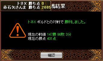 20070520140830.jpg