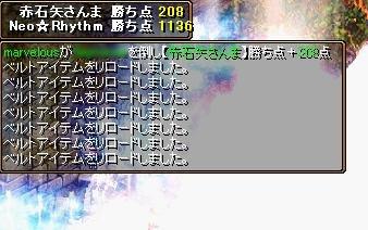 20070521135641.jpg