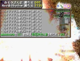 20070521135728.jpg