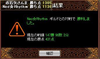 20070521135809.jpg
