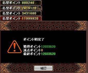 20070521140156.jpg