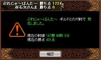 20070522082447.jpg