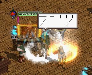 20070522082644.jpg