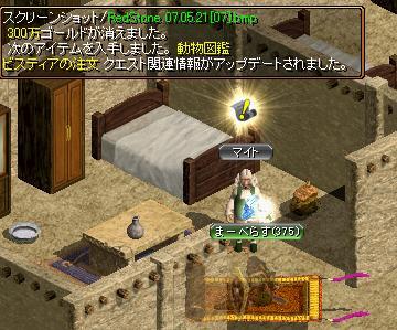 20070522084149.jpg