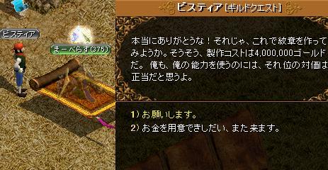 20070522084326.jpg