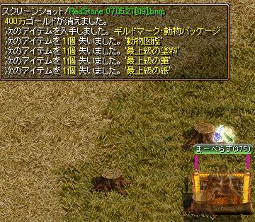 20070522084350.jpg