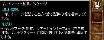 20070522084500.jpg