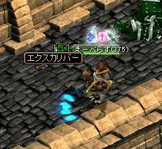 20070523111109.jpg