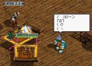 20070523111753.jpg