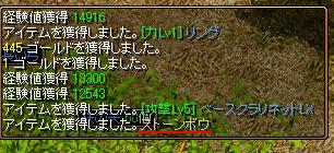 20070524103411.jpg
