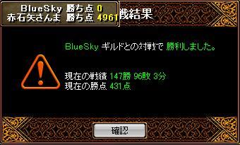 20070527115248.jpg