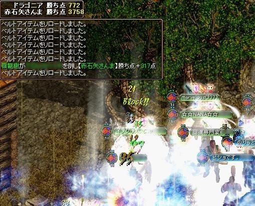 20070528100459.jpg