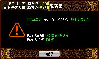 20070528100854.jpg