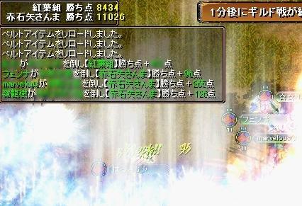 20070529181644.jpg
