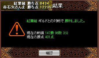 20070529181710.jpg
