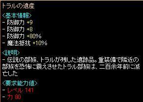 20070605083754.jpg