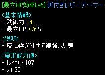 20070605083839.jpg