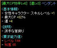 20070605083939.jpg