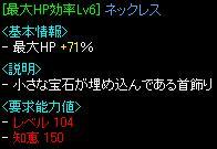 20070605083954.jpg