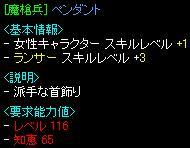 20070605084008.jpg