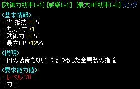 20070605084147.jpg