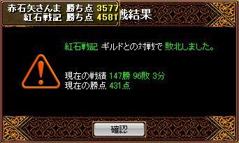 20070607113346.jpg