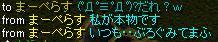 20070609114229.jpg