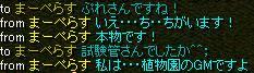 20070609114313.jpg